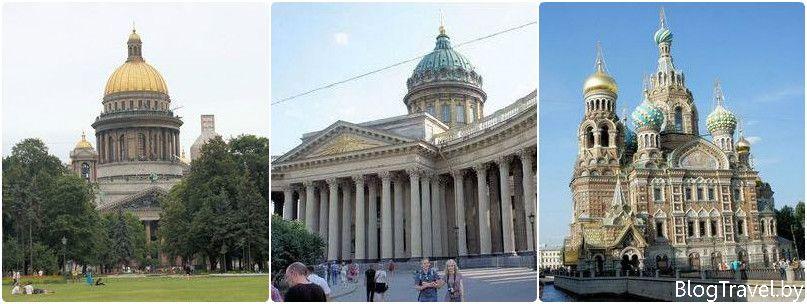 Православные храмы и соборы Санкт-Петербурга