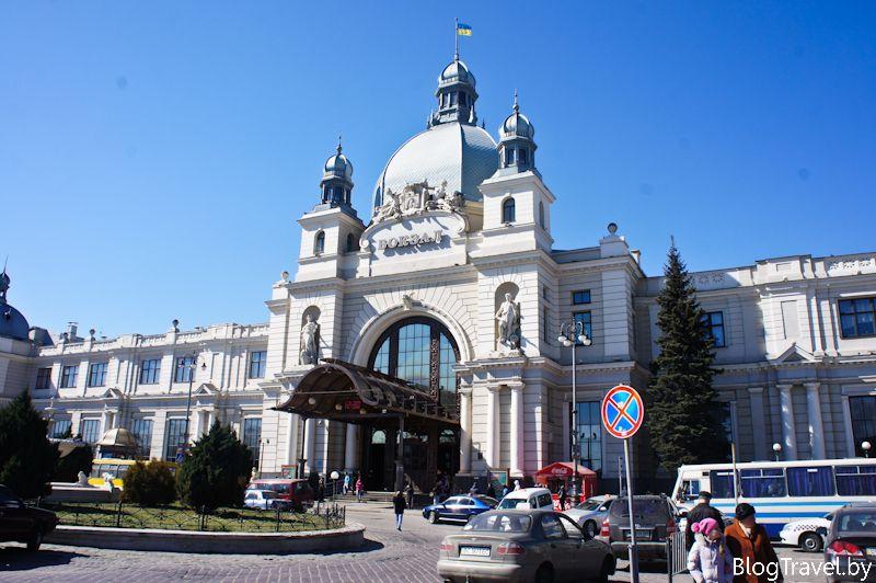 Как добраться из Минска до Львова