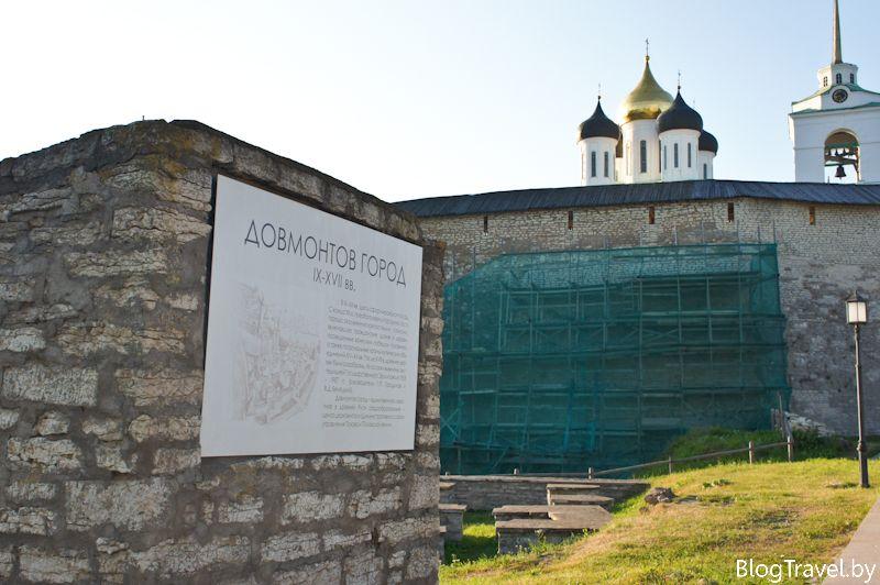 Что посмотреть в Пскове