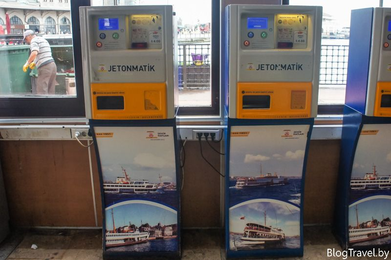Общественный транспорт Стамбула