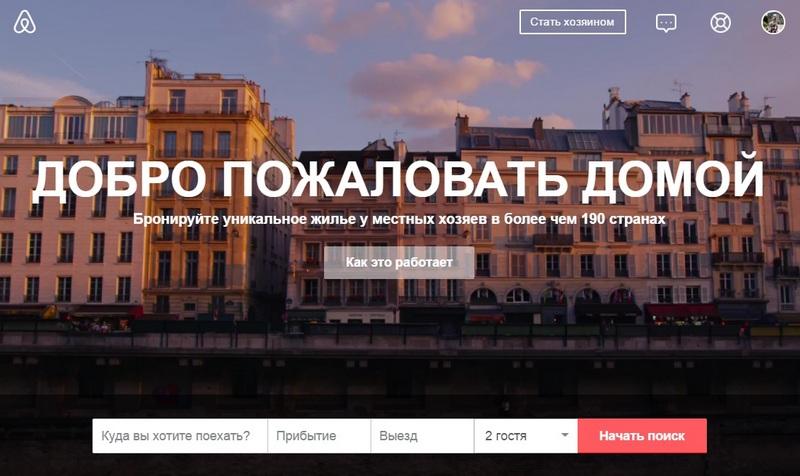 Снять квартиру в Пскове