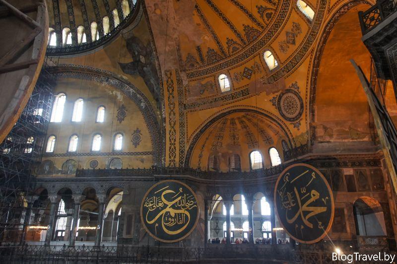 Храм Святой Софии в Стамбуле