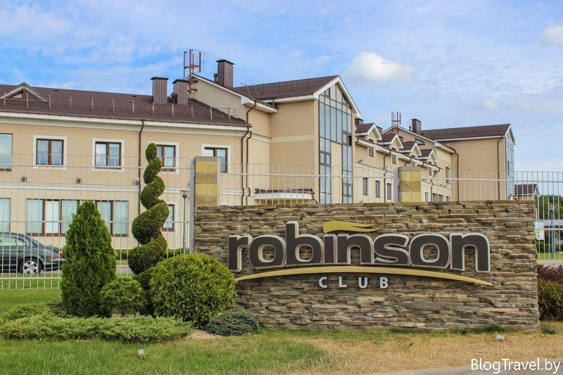 Отель Robinson Club
