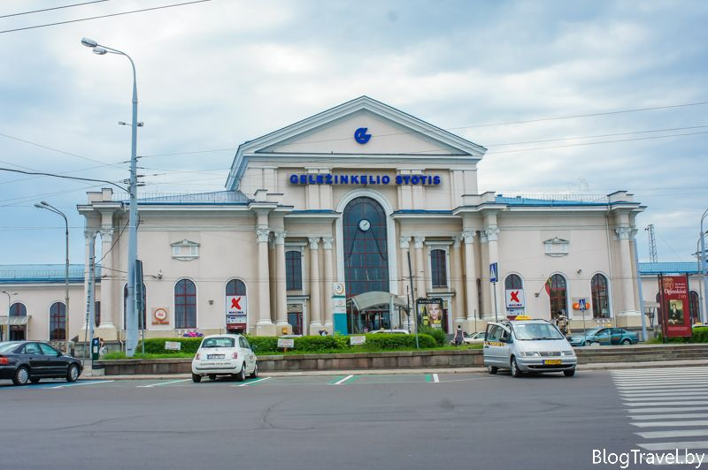 Как добраться из Минска до Вильнюса