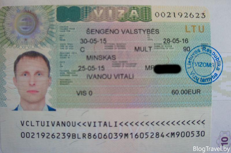 году самостоятельно 2016 пошаговая инструкция виза шенгенская в
