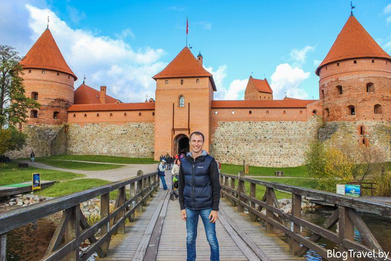 Тракайский замок и другие достопримечательности Тракая