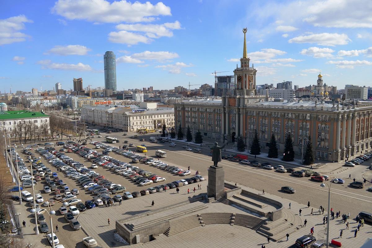 Достопримечательности Екатеринбурга