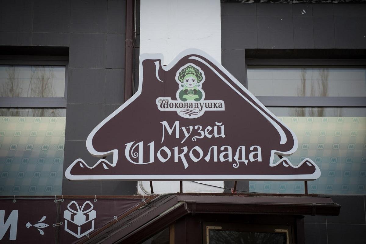 Достопримечательности Волгограда