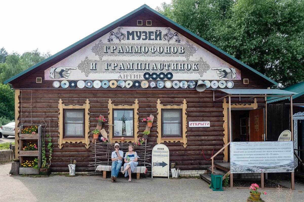 Достопримечательности Переславля-Залесского